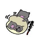 鹿児島県産ぶたろうの黒豚餃子(個別スタンプ:37)