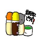 鹿児島県産ぶたろうの黒豚餃子(個別スタンプ:38)