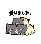 鹿児島県産ぶたろうの黒豚餃子(個別スタンプ:39)