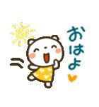 爽やか!夏くま(個別スタンプ:1)