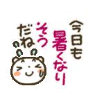 爽やか!夏くま(個別スタンプ:2)
