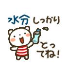 爽やか!夏くま(個別スタンプ:3)