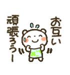 爽やか!夏くま(個別スタンプ:4)