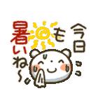 爽やか!夏くま(個別スタンプ:5)