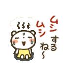 爽やか!夏くま(個別スタンプ:6)