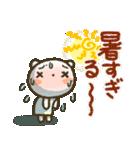 爽やか!夏くま(個別スタンプ:7)