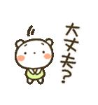 爽やか!夏くま(個別スタンプ:8)