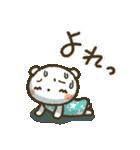 爽やか!夏くま(個別スタンプ:10)