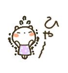 爽やか!夏くま(個別スタンプ:12)