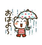 爽やか!夏くま(個別スタンプ:13)