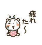 爽やか!夏くま(個別スタンプ:17)