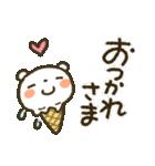 爽やか!夏くま(個別スタンプ:18)
