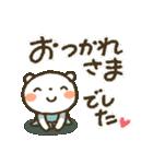 爽やか!夏くま(個別スタンプ:19)