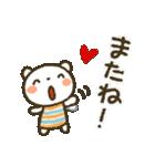 爽やか!夏くま(個別スタンプ:20)