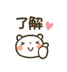 爽やか!夏くま(個別スタンプ:22)