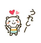 爽やか!夏くま(個別スタンプ:24)