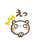 爽やか!夏くま(個別スタンプ:25)