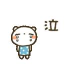 爽やか!夏くま(個別スタンプ:26)
