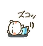 爽やか!夏くま(個別スタンプ:27)