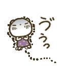 爽やか!夏くま(個別スタンプ:28)