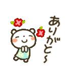 爽やか!夏くま(個別スタンプ:29)