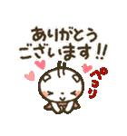 爽やか!夏くま(個別スタンプ:31)