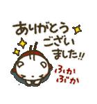 爽やか!夏くま(個別スタンプ:32)
