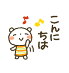 爽やか!夏くま(個別スタンプ:33)