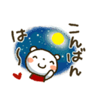 爽やか!夏くま(個別スタンプ:34)