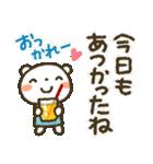 爽やか!夏くま(個別スタンプ:37)