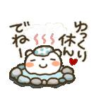 爽やか!夏くま(個別スタンプ:38)