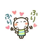爽やか!夏くま(個別スタンプ:40)