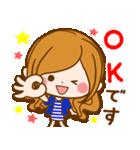 【大人女子のゆる敬語!】ほのぼのカノジョ(個別スタンプ:01)