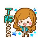 【大人女子のゆる敬語!】ほのぼのカノジョ(個別スタンプ:02)