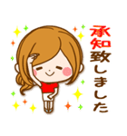 【大人女子のゆる敬語!】ほのぼのカノジョ(個別スタンプ:03)
