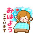【大人女子のゆる敬語!】ほのぼのカノジョ(個別スタンプ:05)