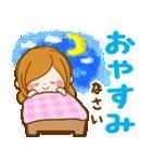 【大人女子のゆる敬語!】ほのぼのカノジョ(個別スタンプ:06)