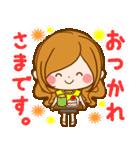 【大人女子のゆる敬語!】ほのぼのカノジョ(個別スタンプ:07)