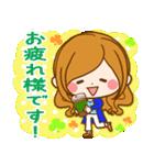 【大人女子のゆる敬語!】ほのぼのカノジョ(個別スタンプ:08)