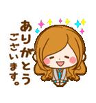 【大人女子のゆる敬語!】ほのぼのカノジョ(個別スタンプ:09)