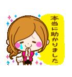 【大人女子のゆる敬語!】ほのぼのカノジョ(個別スタンプ:11)