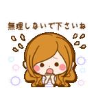 【大人女子のゆる敬語!】ほのぼのカノジョ(個別スタンプ:12)