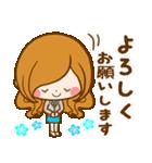 【大人女子のゆる敬語!】ほのぼのカノジョ(個別スタンプ:15)
