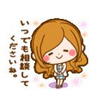 【大人女子のゆる敬語!】ほのぼのカノジョ(個別スタンプ:16)