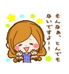 【大人女子のゆる敬語!】ほのぼのカノジョ(個別スタンプ:19)