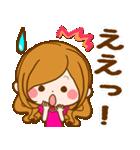 【大人女子のゆる敬語!】ほのぼのカノジョ(個別スタンプ:20)
