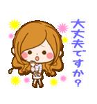【大人女子のゆる敬語!】ほのぼのカノジョ(個別スタンプ:21)