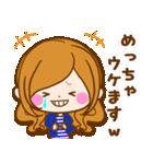 【大人女子のゆる敬語!】ほのぼのカノジョ(個別スタンプ:24)