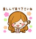 【大人女子のゆる敬語!】ほのぼのカノジョ(個別スタンプ:25)