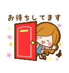 【大人女子のゆる敬語!】ほのぼのカノジョ(個別スタンプ:30)